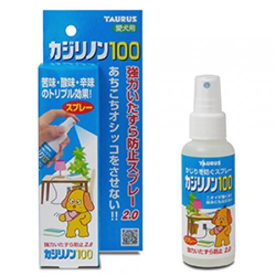 Каджино - японский антигрызин для собак и кошек