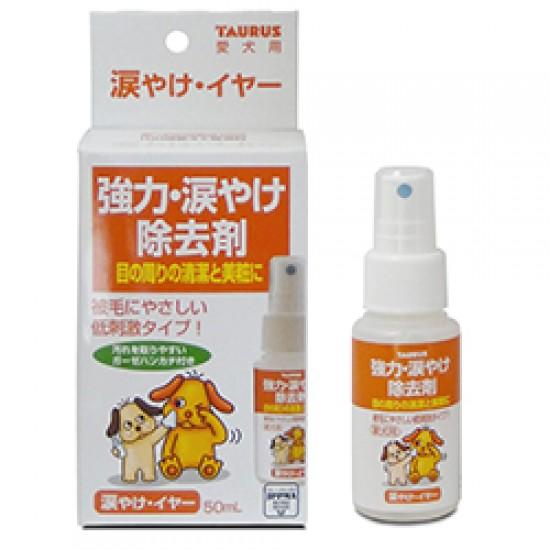 Намадайяке - набор для очищения слезных дорожек у собак и кошек