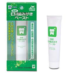 Хамигаке - зубная паста с лактобактериями