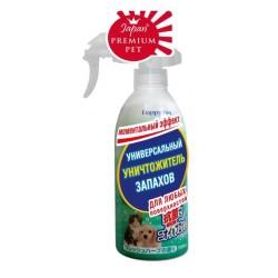 Моментальный уничтожитель  запахов и бактерий в кошачьих и собачьих  туалетах. С натуральным ароматом лесных  трав.