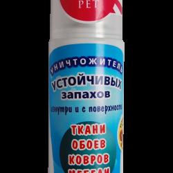 Базовый уничтожитель устойчивых запахов. С ароматом детского мыла.