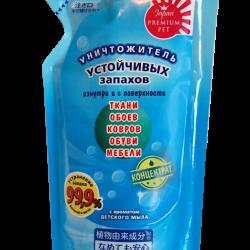 Концентрированный уничтожитель  особо сильных запахов. С ароматом  детского мыла