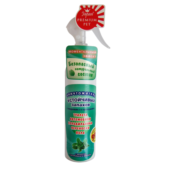 Базовый уничтожитель устойчивых  запахов. С ароматом ментола.